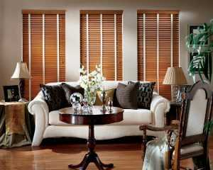 Wooden blinds for your home